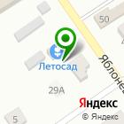 Местоположение компании Крокус`ЛД
