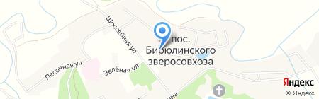 Продуктовый магазин на карте Бимерь