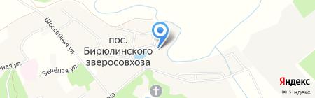 Столовая на карте Бирюлинскога зверосовхоза