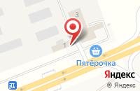 Схема проезда до компании Страховой Дом в Кощаково