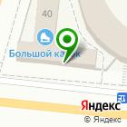 Местоположение компании Курьер-Сервис Тольятти