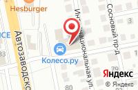Схема проезда до компании Март в Тольятти
