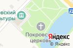 Схема проезда до компании Покровская церковь в Сокурах