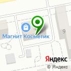 Местоположение компании Волжское проектное управление