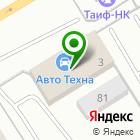 Местоположение компании Skladexpress.ru