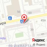 ООО Вита-Сервис