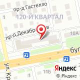 Почтовое отделение №4