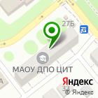 Местоположение компании Центр информационных технологий
