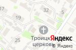 Схема проезда до компании Троицкая церковь в Кощаково