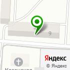 Местоположение компании Пеликан