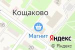 Схема проезда до компании Универсал в Кощаково