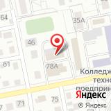 ООО Принт-С