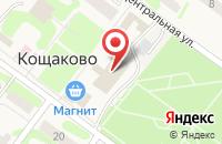 Схема проезда до компании Дом культуры в Кощаково