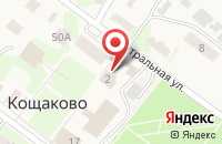 Схема проезда до компании Кощаковский в Кощаково