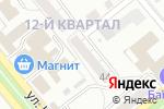 Схема проезда до компании Центр гражданской защиты г. Тольятти в Тольятти