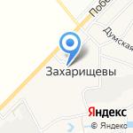 Дом культуры пос. Захарищевы на карте Кирова