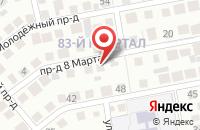 Схема проезда до компании Волга-Фарм в Тольятти