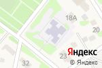 Схема проезда до компании Теремок в Кощаково