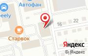 Автосервис Автоцентр Тольятти в Тольятти - улица Ленина, 44к5: услуги, отзывы, официальный сайт, карта проезда
