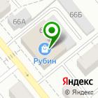 Местоположение компании Профкосметика