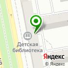 Местоположение компании Художественная школа им. Марка Шагала