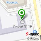 Местоположение компании АВТОПИЛОТ