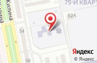 Схема проезда до компании Гроссер в Тольятти