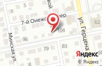 Схема проезда до компании Арт-Профи в Тольятти