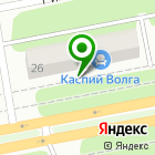 Местоположение компании Y.TOCHKA
