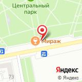 ООО ГИГИЕНА