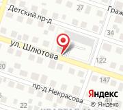 Управление Федеральной службы по фитосанитарному надзору по Самарской области