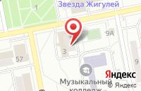Схема проезда до компании Альянс 21 в Тольятти