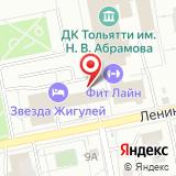 Федерация фитнес-аэробики и спортивной аэробики г. Тольятти