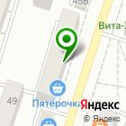 Местоположение компании Гео-Лэнд, Тольяттинский центр по планированию