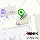 Местоположение компании Паламарчук А.В.