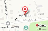 Схема проезда до компании Почтовое отделение в Нижнем Санчелеево
