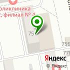 Местоположение компании La-dushka
