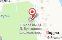 Схема проезда до компании Средняя общеобразовательная школа в Нижнем Санчелеево