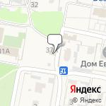 Магазин салютов Безенчук- расположение пункта самовывоза