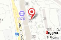 Схема проезда до компании Вертекс-Н в Тольятти