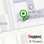 Местоположение компании Ресурсный центр городского округа Тольятти, МКУ
