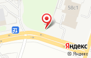Автосервис Премьера в Тольятти - 50 Лет Октября, 58: услуги, отзывы, официальный сайт, карта проезда