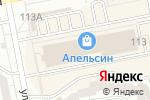 Схема проезда до компании Магазин специй в Тольятти