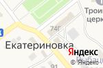 Схема проезда до компании Почтовое отделение в Екатериновке