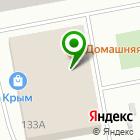 Местоположение компании Щёголь