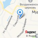 Гвоздь на карте Кирова