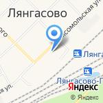 Магазин сантехники и инструмента на карте Кирова