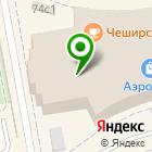 Местоположение компании МЕйКАП