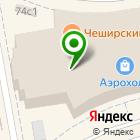 Местоположение компании 5 квадратов