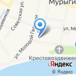 Мурыгинская школа искусств на карте Кирова